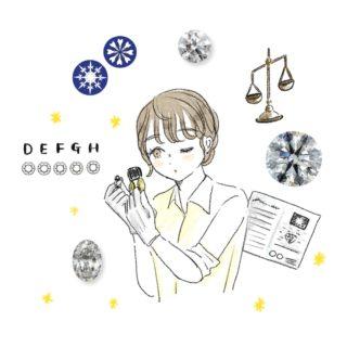ダイヤモンドの鑑定をする女性のイラスト