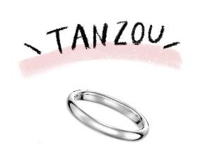 結婚指輪は鍛造がおすすめ