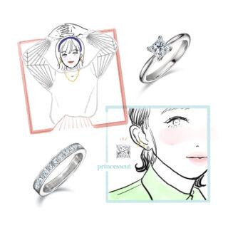 プリンセスカットの画像と女性のイラスト