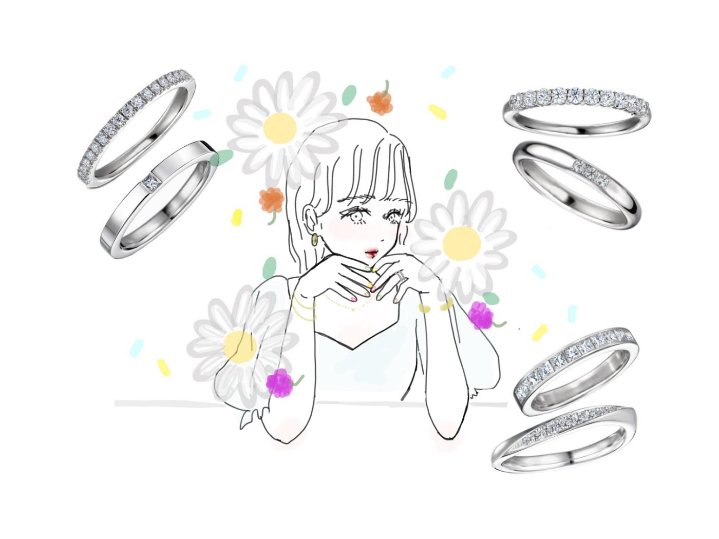 エタニティリングと結婚指輪を重ねたイラスト