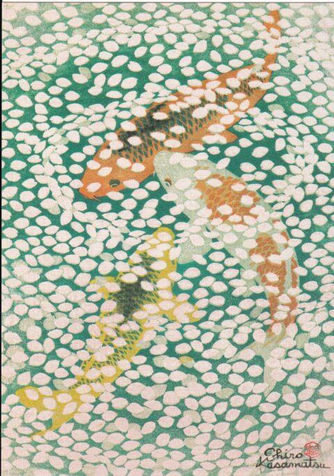 新版画―笠松紫浪を中心に―