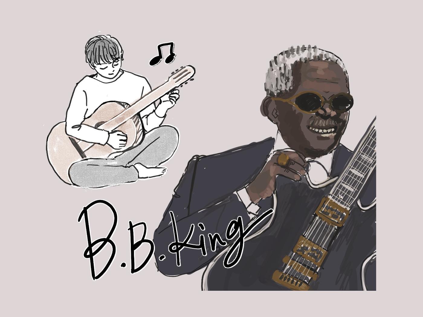 家でひっそりとB.B.キングのフレーズを練習するイラスト