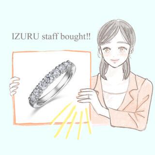 自社の婚約指輪を買った女性社員