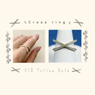 クロスリンク k18イエローゴールドの指輪の写真